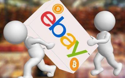ebay-bitcoin_550-400x250 Blog